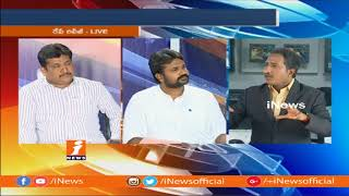 Special Debate On Karnataka Assembly Election Counting Results | Part-1 | iNews - INEWS