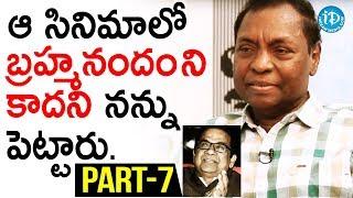 Gundu Hanmantha Rao Exclusive Interview Part #7 || Soap Stars With Harshini - IDREAMMOVIES