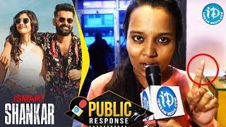Ismart Shankar Movie Public Response || Ram Pothineni, Nidhhi Agerwal, Nabha Natesh||Puri Jagannadh - IDREAMMOVIES