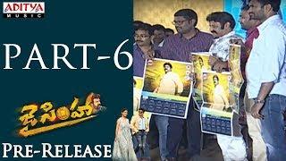 Jai Simha Pre Release Part -6| Balakrishna, Nayanthara | C Kalyan | K.S.Ravikumar - ADITYAMUSIC