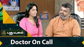 Doctor On Call 15-09-2017 Puthu Yugam tv Show