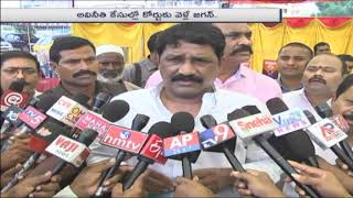 MInister Ganta Srinivasa Rao Challenge YS Jagan Over Land Kabza Alliganstions | iNews - INEWS