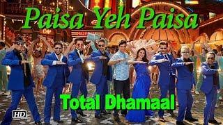 "Ajay, Madhuri & Anil recreates ""Paisa Yeh Paisa"": Total Dhamaal - IANSINDIA"