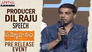 Producer Dil Raju Speech @ Sammohanam Pre-Release Event | Sudheer Babu, Aditi Rao Hydari - ADITYAMUSIC