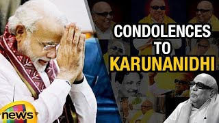 PM Modi Condolences TO DMK Chief Karunanidhi | Last Rites In Marina Beach | Mango News - MANGONEWS