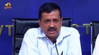CM Arvind Kejriwal Briefs Media On Showcause Notice Served On 449 Schools | Mango News - MANGONEWS