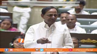 CM KCR Speech On Farmers Loan Waivers In Telangana Assembly | iNews - INEWS