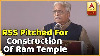 Ram Temple Should Be Constructed By 2025: RSS Leader   Panchnama Full (18.01.2019)   ABP News - ABPNEWSTV