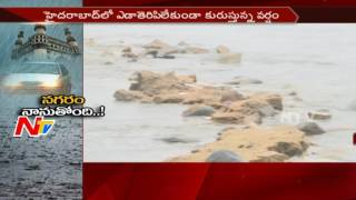 Flood Water Inflows into Hussain Sagar || Heavy Rains in Hyderabad || NTV - NTVTELUGUHD
