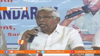 Kodandaram About Jana Samithi Party Feature Plans in Telangana | iNews - INEWS