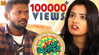 Buridi - Latest Telugu Comedy Short Film 2018 || Mahesh Vitta | Praneeth Sai | TrioReels - YOUTUBE