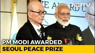 PM Modi, On Visit To South Korea, Awarded Seoul Peace Prize - NDTV