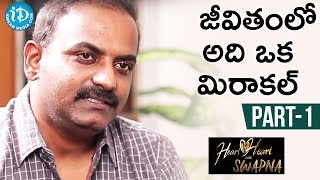 Music Director Sri Kalyan Ramana Exclusive Interview Part #1 || Heart To Heart With Swapna - IDREAMMOVIES