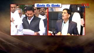 జగన్ కు దిమ్మతిరిగే కౌంటర్ | AP DGP Thakur Counter to YS Jagan Comments | CVR NEWS - CVRNEWSOFFICIAL