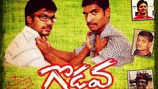 Godava (For nothing) - Telugu short film 2014 (Eng Subs)- A Raghavendra's film - YOUTUBE
