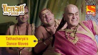 Your Favorite Character | Tathacharya's Dance Moves | Tenali Rama - SABTV
