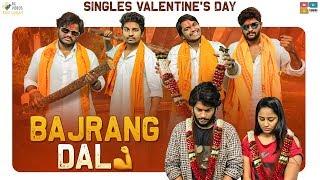 Bajrang Dal Singles Valentine's Day || Ravi Ganjam - YOUTUBE