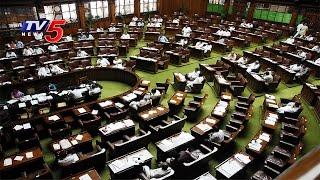 Parliament Winter Sessions | Debate On Black Money : TV5 News - TV5NEWSCHANNEL