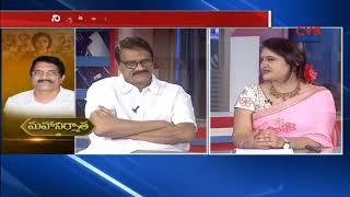 నాగ్ అశ్విన్ తో చిరంజీవి సినిమా | Chiranjeevi movie with Nag Ashwin - Ashwini Dutt | CVR News - CVRNEWSOFFICIAL