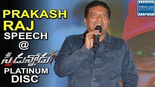 Prakash Raj Speech @ Speedunnodu Movie Platinum Disc Function | TFPC - TFPC