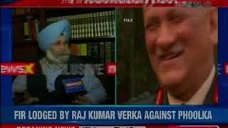 After outrage, AAP MP HS Phoolka apologizes to Army Chief || Amritsar Bast || - NEWSXLIVE