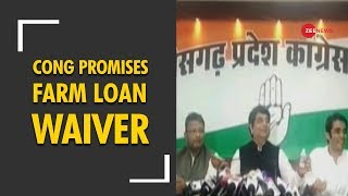 Congress promises farm loan waiver if elected to power in Chhattisgarh - ZEENEWS