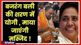 EC bans Mayawati, Yogi Adityanath, Maneka Gandhi & Azam Khan from election campaigning 2019 - ITVNEWSINDIA