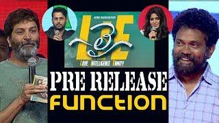 Nithin's LIE Pre Release Function Full Video || Hanu Raghavapudi || Megha Akash || 14 Reels - IGTELUGU