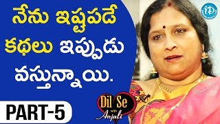 Versatile Writer Balabadrapatruni Ramani Interview - Part #5 || Dil Se With Anjali - IDREAMMOVIES