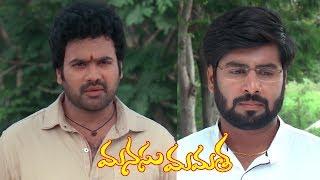 Manasu Mamata Serial Promo - 11th November 2019 - Manasu Mamata Telugu Serial - MALLEMALATV