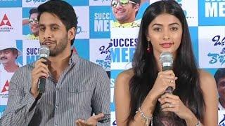 Oka Laila Kosam Movie Success Meet || Naga Chaitanya || Pooja Hegde - TELUGUONE