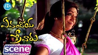 Evandoy Sreevaru Movie - Rama Prabha, Lakshmipati Funny Scene - IDREAMMOVIES