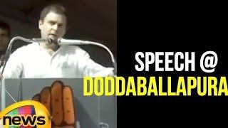 Rahul Gandhi Speech at Doddaballapura | Karnataka Elections 2018 | Mango News - MANGONEWS