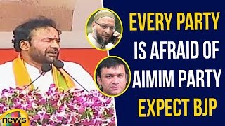 Every Party is Afraid of AIMIM Party, Expect BJP Says Kishan Reddy | Kishan Reddy Speech | MangoNews - MANGONEWS