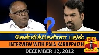Best of Kelvikkenna Bathil : Interview with Pala. Karuppiah – Thanthi TV Show
