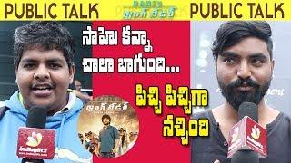 Gang Leader Movie Public Talk | Nani | Kartikeya | Priyanka | Priyadarshi | Raghu Babu - IGTELUGU