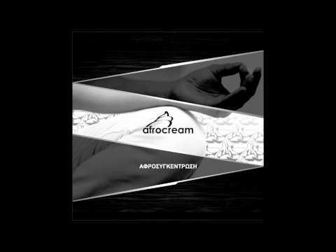 01 - INTRO - ΑΦΡΟΣΥΓΚΕΝΤΡΩΣΗ - AFROCREAM