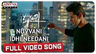 Nuvvani Idhi Needani  Full Video Song  || Maharshi Songs || MaheshBabu || VamshiPaidipally - ADITYAMUSIC