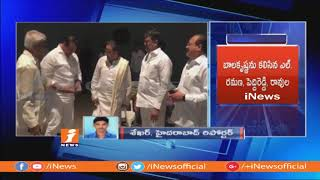 TTDP Leaders Meet Nandamuri Balakrishna At Sarathi Studio Over Election Campaign | iNews - INEWS