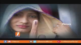 సిరా చుక్కకు ఓ చరిత్ర | History Of Anti-Fraud Ink Mark To Voters In Elections | Spotlight | iNews - INEWS