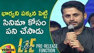 Nithin Superb Speech   Lie Telugu Movie Pre Release Event   Megha Akash   Arjun   Mango Videos - MANGOVIDEOS