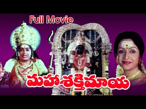 Maha Shakthi Maya full movie