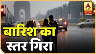 Skymet Weather Report: Rain In Punjab, Haryana To Reduce After 24 Hours | ABP News - ABPNEWSTV