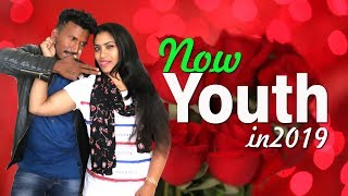 Now Youth Telugu Short film Teaser 2019 a film by Ramesh M - YOUTUBE