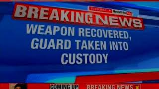 Delhi: Guard opens fire inside bank, one person has been injured - NEWSXLIVE