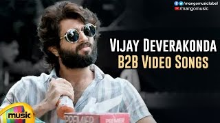 Vijay Deverakonda Back 2 Back Video Songs | Latest Telugu Hit Songs | Arjun Reddy | Mango Music - MANGOMUSIC