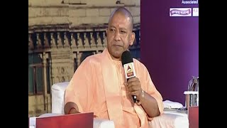 Shikhar Sammelan: Uttar Pradesh Chief Minister Yogi Adityanath FULL - ABPNEWSTV