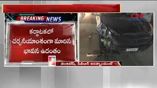 Kannada journalist Ravi Belagere Daughter Drunk and Drive Case | CVR NEWS - CVRNEWSOFFICIAL