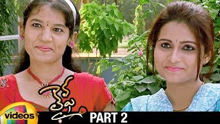 Life Latest Telugu Full Movie HD | Yadha Kumar | Kasturi | Alekhya | Latest Telugu Movies | Part 2 - MANGOVIDEOS