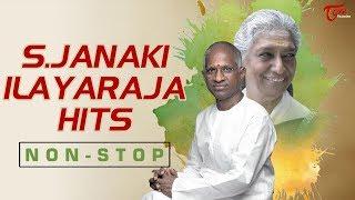 S Janaki And Ilayaraja Telugu Super Hit Video Songs Jukebox | TeluguOne - TELUGUONE